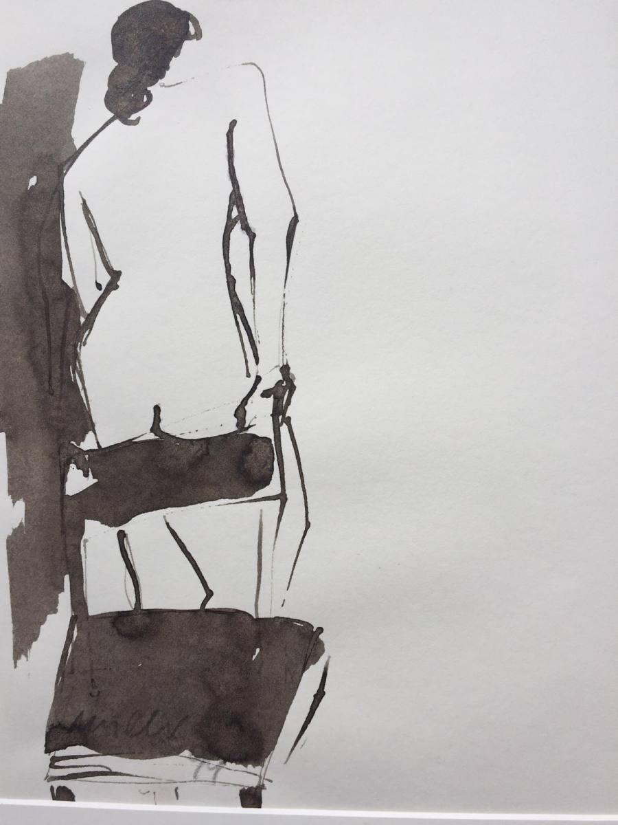 Samieh mit Stuhl, Tusche a. Papier, 21 x 29